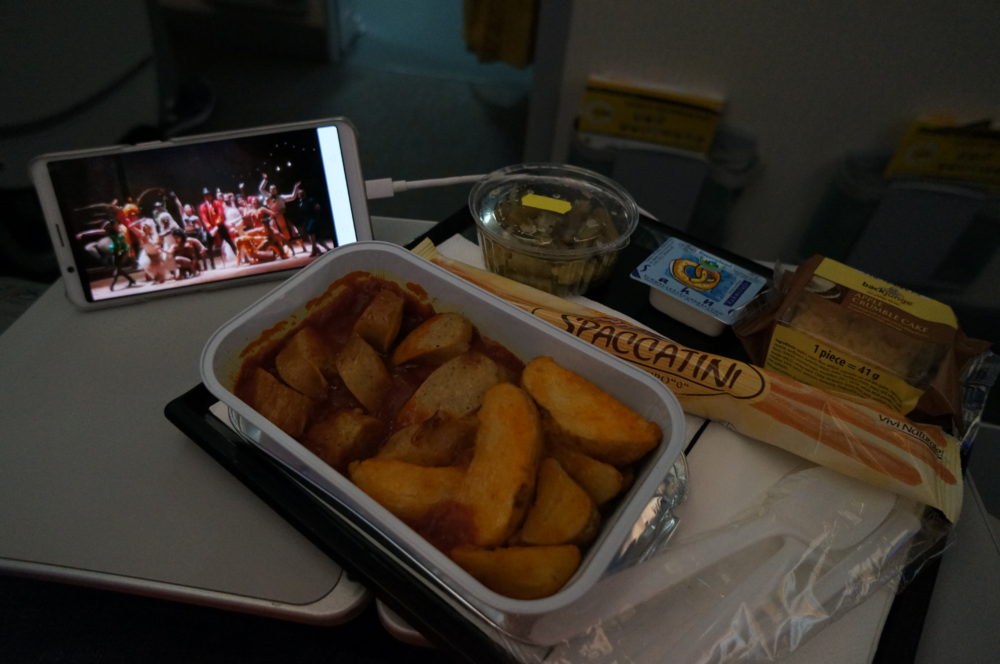currywurst scoot long haul meal bundle