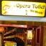 Vienna Opera Toilet
