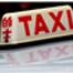 Hong Kong Taxi