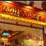 Kowloon Buffet London
