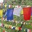 Bhutan Prayer Flag