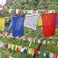 Bhutan Prayer Flag