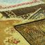Turkey Carpet Factory Tour